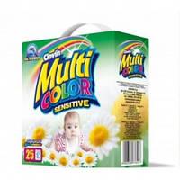 Multicolor Sensitive cтиральный порошок 2.5 кг картон