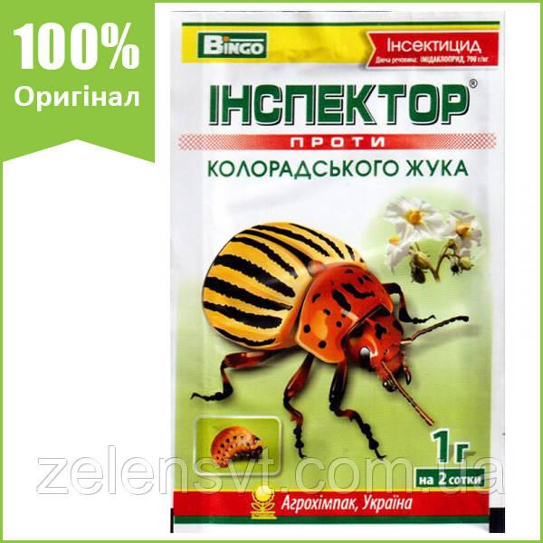 """Інсектицид """"Інспектор"""" (1 г) від короладского жука, Агрохімпак (оригінал)"""