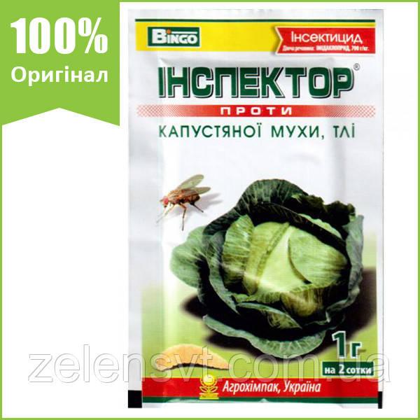 """Інсектицид """"Інспектор"""" (1 г) для капусти від Агрохімпак (оригінал)"""