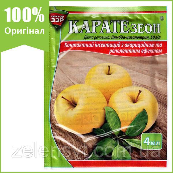 """Інсектицид """"Карате Зеон"""" для томатів, огірків, баклажанів, буряків, яблуні, 4 мл від Syngenta (оригінал)"""