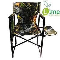 Кресло со столиком для рыбалки, Time Eco КР 25