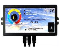 Автоматика для насосов отопления Nowosolar PK-19 (Польша)