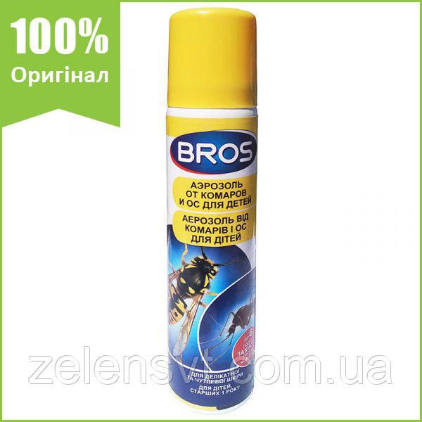 """""""Аерозоль від комарів і ос"""" для дітей 90 мл від BROS (оригінал, Польща)"""