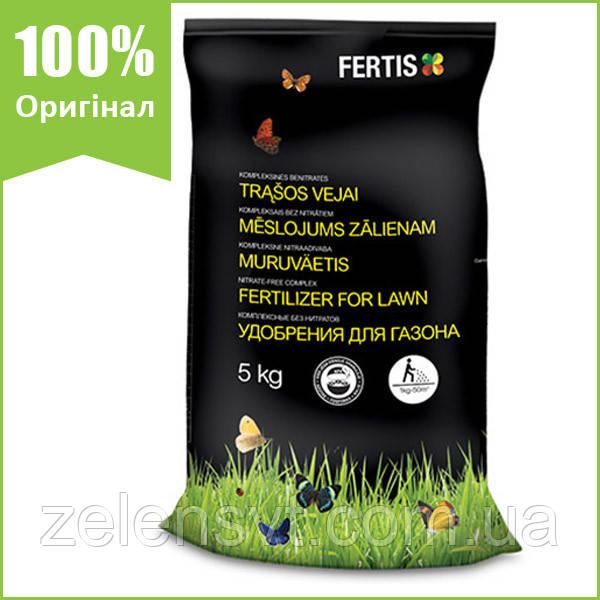 Комплексне добриво для газонів 20 кг, від Fertis (оригінал, Литва)