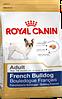 Royal Canin французский бульдог взрослый 1.5 кг