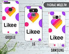 Силиконовый чехол для Apple Iphone 5_5s Likee (Лайк) (4002-3321), фото 3