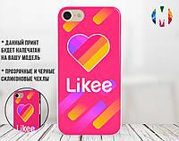 Силиконовый чехол для Apple Iphone 5_5s Likee (Лайк) (4002-3325)