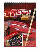 """Блокнот для гравюр Scratch note А5 10 черных листов """"Gars"""" + деревянная палочка E3002-MK"""