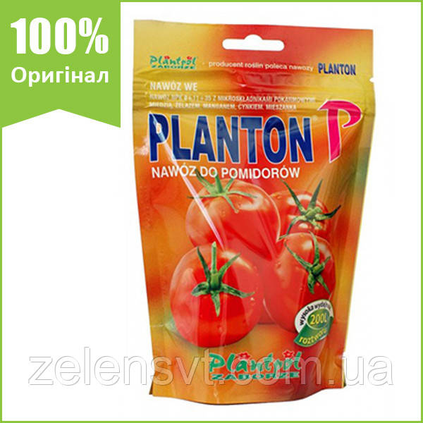 Добриво для перцю і томатів PLANTON P (200 г) від Plantpol Zaborze, Польща