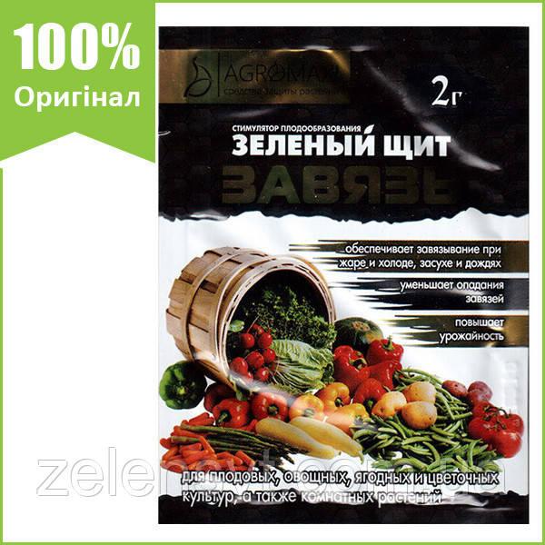 """Добриво Зелений щит """"Зав'язь"""" 2 г від Agromaxi (оригінал)"""