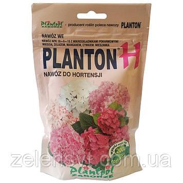 Добриво для гортензій PLANTON H (200 г) від Plantpol Zaborze, Польща