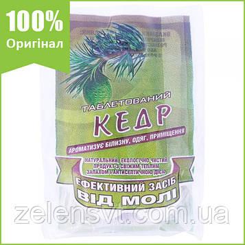 Таблетки від молі (кедр), 4 шт., Від БІОН, Україна (оригінал)
