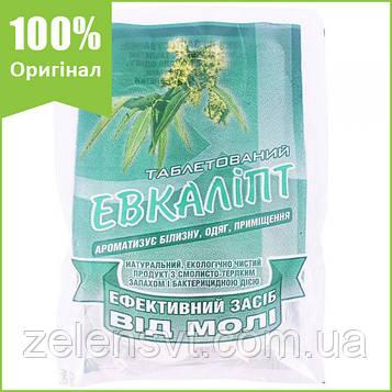 Таблетки від молі (евкаліпт), 4 шт., Від БІОН, Україна