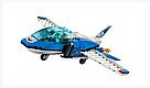 """Конструктор Bela 11208 (Аналог Lego City 60208) """"Воздушная полиция: арест парашютиста"""" 242 детали, фото 4"""