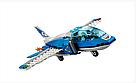 """Конструктор Bela 11208 (Аналог Lego City 60208) """"Воздушная полиция: арест парашютиста"""" 242 детали, фото 5"""