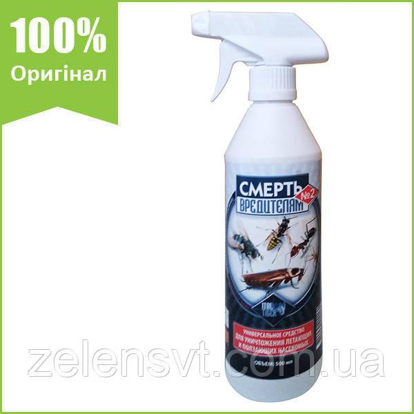 «Смерть шкідникам» №2, 500 мл від Ital Tiger, Україна