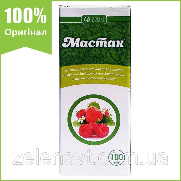 """Гербіцид """"Мастак"""" для знищення бур'янів (100 мл) від Ukravit, Україна"""