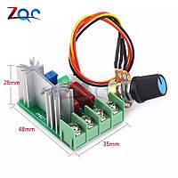 Диммер 1000 Вт, на 220 вольт регулятор мощности