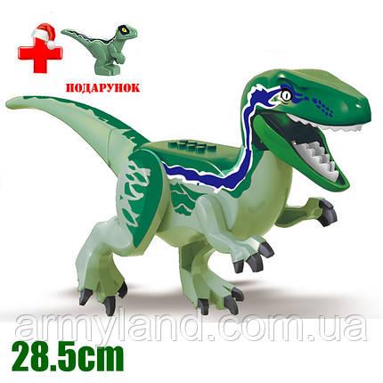 Динозавр Цератозавр Конструктор, аналог Лего, фото 2