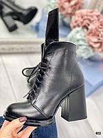 40 р. Ботинки женские зимние черные кожаные на высоком каблуке, из натуральной кожи, натуральная кожа, фото 1