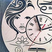 Настінні годинники з дерева в жіночий салон краси 7Arts CL-0173, фото 3