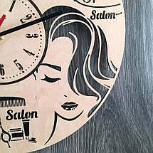 Настінні годинники з дерева в жіночий салон краси 7Arts CL-0173, фото 2
