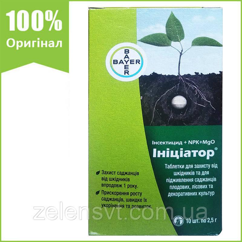 """Інсектицид """"Ініціатор"""" для захисту саджанці від шкідників (10 таблеток, 25 г) від Bayer, Німеччина"""
