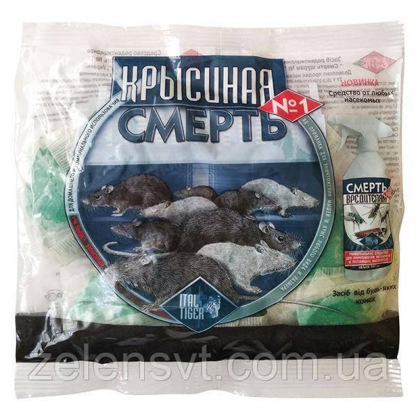 """Засіб від гризунів (щурів, мишей) """"Смерть щурам"""" №1 (100 г), тісто, від Ital Tiger, Україна"""