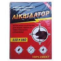 Клейова пастка для гризунів (щурів, мишей), Україна