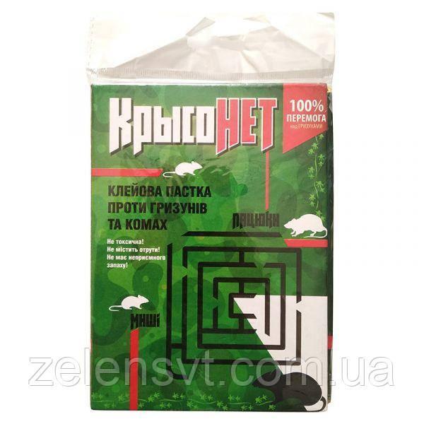 """Клейова пастка для гризунів (щурів, мишей) """"Крисонет"""", 21,5 * 16.5 см"""