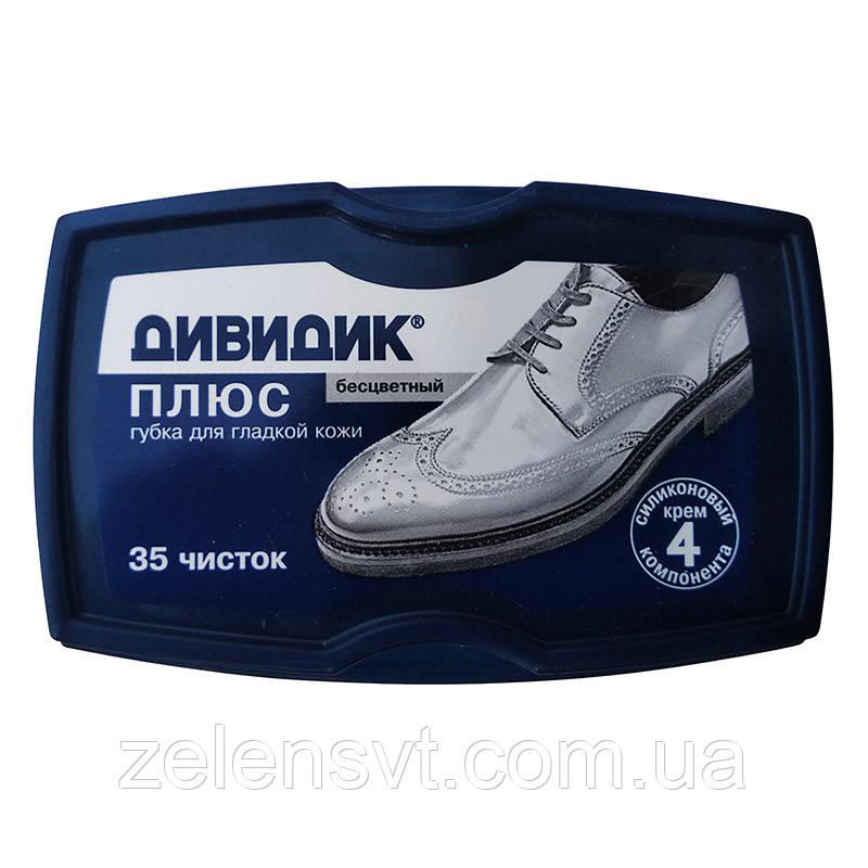 Губка для гладкої шкіри (взуття, салон авто), безбарвна, від Дівідік, Білорусь