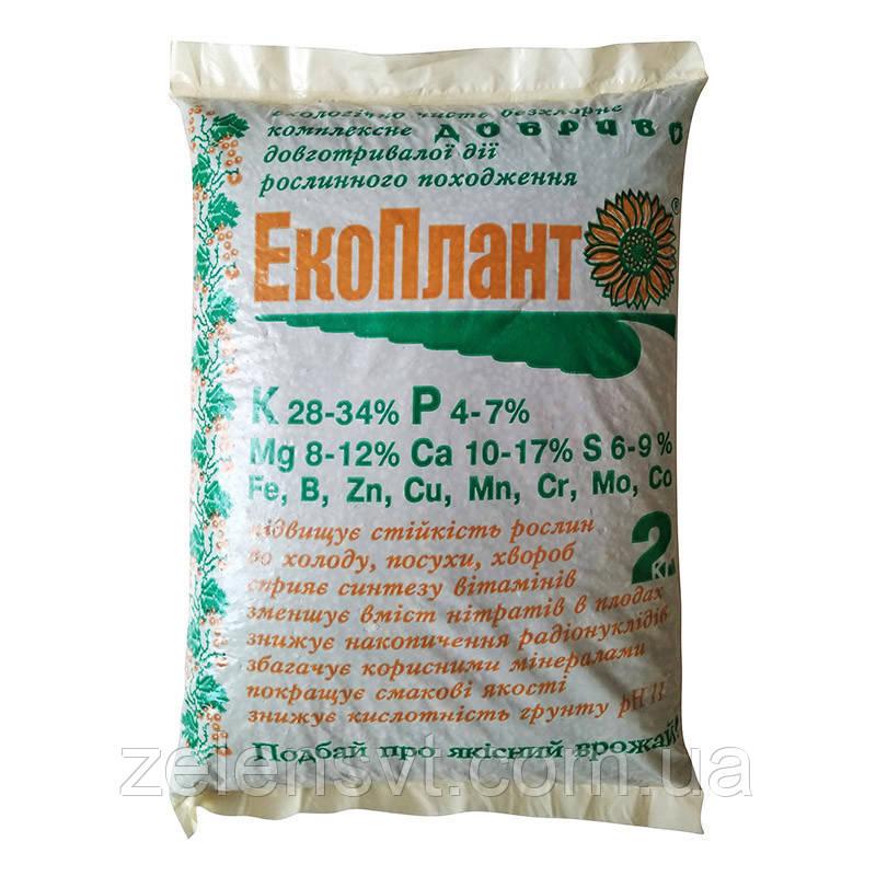 """Екологічне комплексне добриво """"Екоплант"""" для овочевих, плодових, декоративних  культур (2 кг)"""