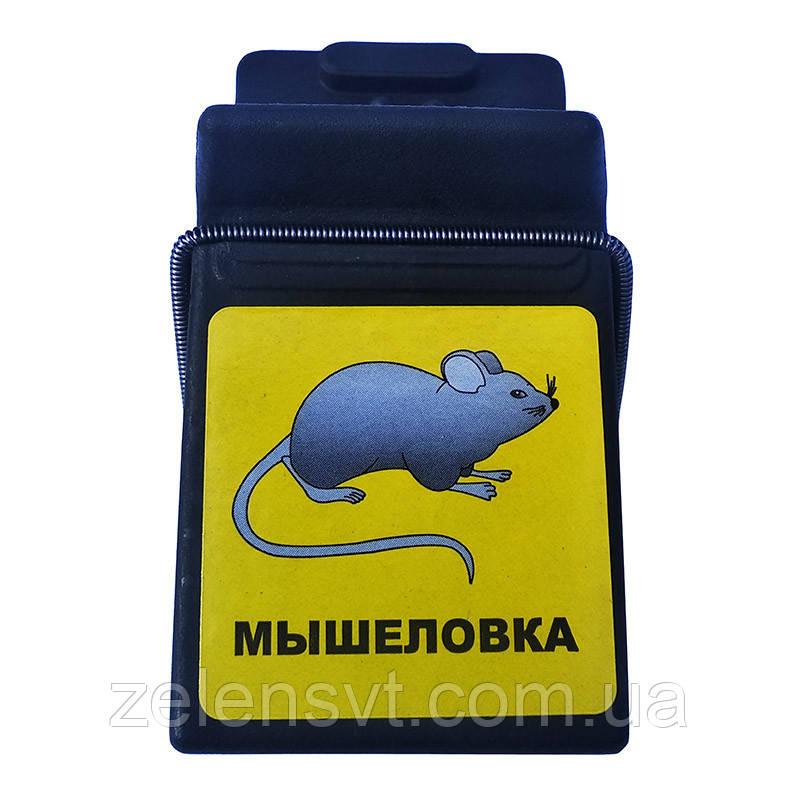 Мишоловка (пастка для мишей) пластикова