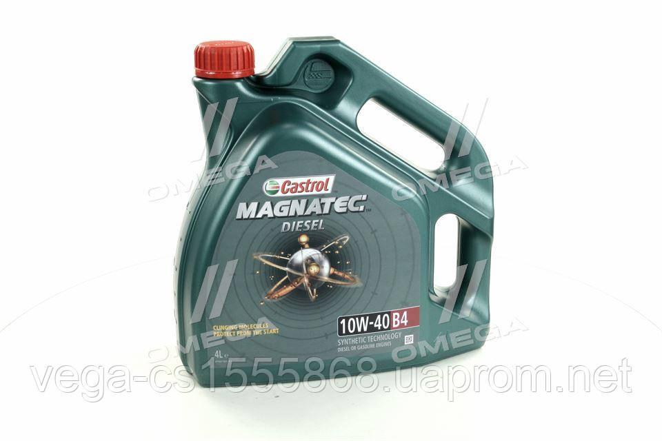 Масло моторное 10W-40 4L CASTROL MAGNATEC A3/B4 RBMAG10B44X4L