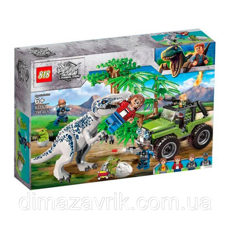 "Конструктор 82161 (АналогLegoJurassic World) ""Динозавры ""398 деталей"