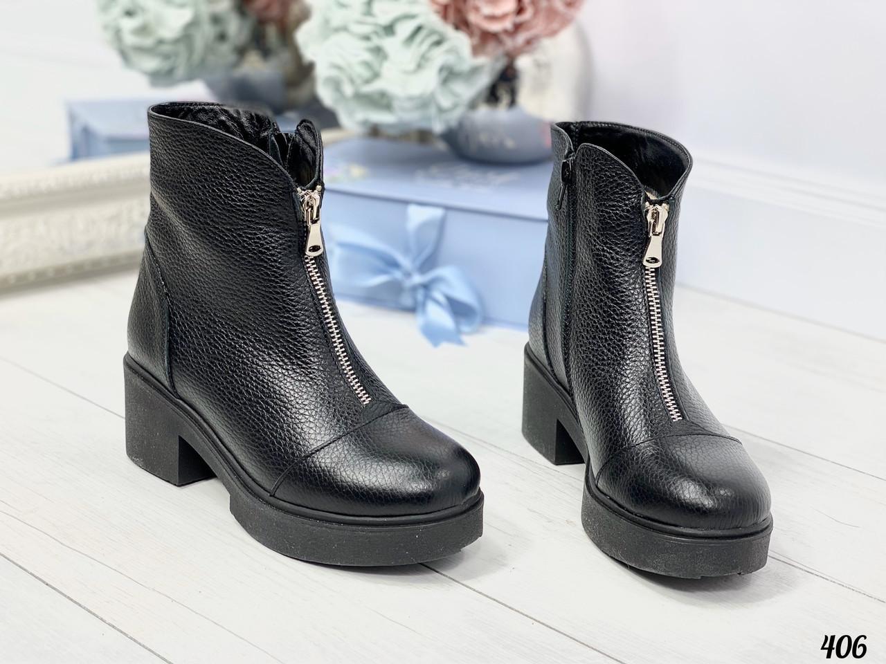 40 р. Ботинки женские зимние черные кожаные на среднем каблуке, из натуральной кожи, натуральная кожа