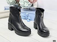 40 р. Ботинки женские зимние черные кожаные на среднем каблуке, из натуральной кожи, натуральная кожа, фото 1