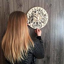 Дерев'яні годинник на стіну Шахи CL-0228, фото 3
