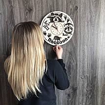 Часы из натурального дерева настенные Забавный енот CL-0239, фото 3