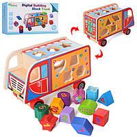 Деревяннаяянная игрушка Сортер MD 2230  автобус 23см