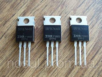 IRFB7440 IRFB7440PBF cиловой полевой N-канальный транзистор