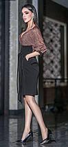 Женское платье миди с глубоким декольте 42-48 р Ванесса, женские нарядные платья оптом от производителя, фото 3