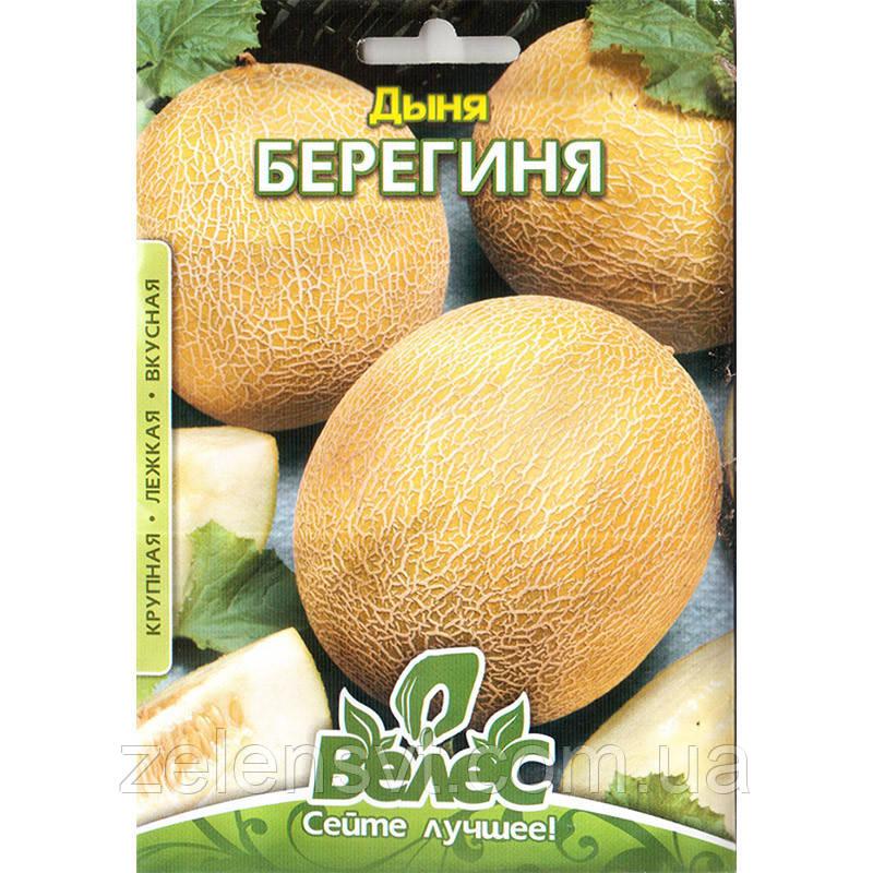 """Насіння дині середньостиглої """"Берегиня"""" (8 г) від ТМ """"Велес"""""""