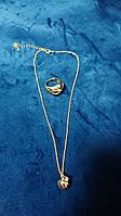 Набор цепочка под золото с подвеской яблоко+кольцо яблоко