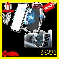 Автомобильный держатель с беспроводной зарядкой S5 TURBO