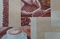 Бумажные обои моющиеся Шарм 105-01 Кофе декор светло-беж. обои 0.53х10.05 м (100452)