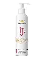 Молочко для снятия макияжа с глаз и лица, для всех типов кожи - Milk make-up remover, 250 мл