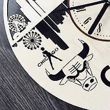 Дизайнерские часы на стену 7Arts Чикаго, Иллинойс CL-0117, фото 2