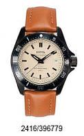 Мужские часы Восток Командирские 396779 К-39