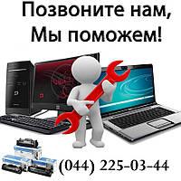 Заправка картриджей  HP, CANON, XEROX, SAMSUNG, BROTHER, PANASONI Петровка
